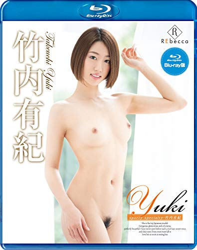 Yuki sporty specialty 竹内有紀