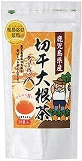 鹿児島県産切干大根茶