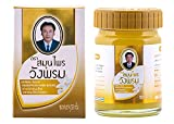 Wang Prom Phlai Oil (Zingiber Montanum) Gold Herbal Hot Balm 50g
