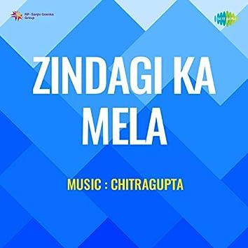 """Dhan Se Bandhe Preet Ka Bandhan (From """"Zindagi Ka Mela"""") - Single"""