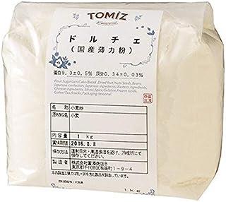 ドルチェ(江別製粉) / 1kg TOMIZ/cuoca(富澤商店)