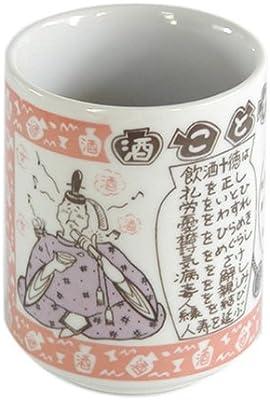 山志製陶所 湯呑 ものしりシリーズ 酒ことわざ集 K3-21
