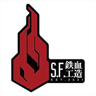 ドールズフロントライン GG3 耐ステッカー 鉄血工造 漢字