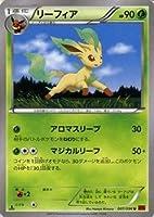 リーフィア/ポケモンカードXY ライジングフィスト/シングルカード