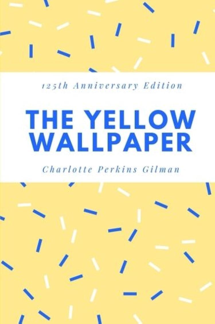 買い物に行く条約仲人The Yellow Wallpaper
