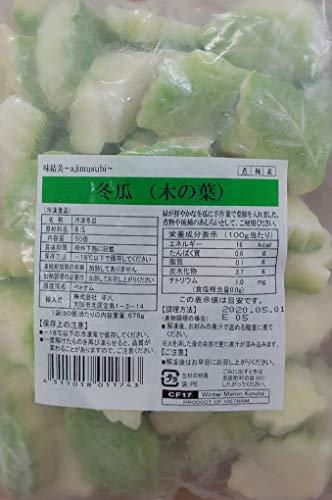 煮物用 冷凍 冬瓜 木の葉 50個(個約13.5g)×20P ベトナム産