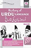 Gullybaba IGNOU Application Oriented Courses (Latest Edition) BULE-002 History of Urdu Language in Urdu with solved question paper and important exam notes [Paperback] Gullybaba.com Panel