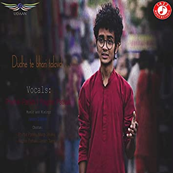 Dudhe Te Bhari Talavdi - Single