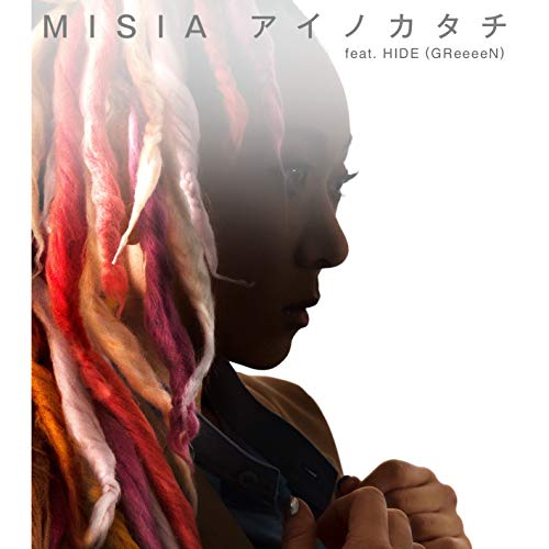 [single]アイノカタチ feat.HIDE(GReeeeN) – MISIA[FLAC + MP3]