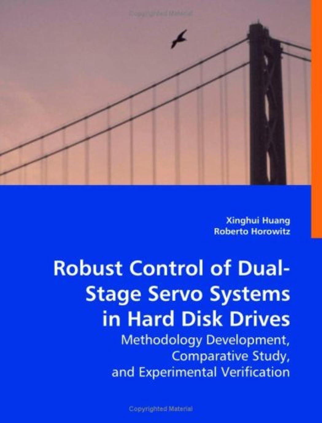 謝るおいしい強調するRobust Control of Dual-stage Servo Systems in Hard Disk Drives