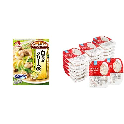 味の素 Cook Do 白菜のクリーム煮用 130g×5個 + Happy Belly パックご飯 新潟県産こしひかり 200g×20個(白米) 特別栽培米