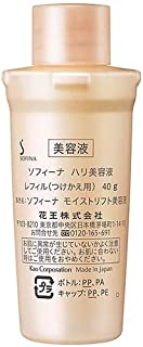 花王 ソフィーナ KAO SOFINA ソフィーナ ハリ美容液 レフィル(つけかえ用) 40g [並行輸入品]