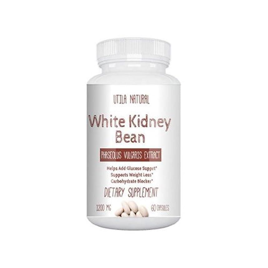 経験者好色な舗装白いんげん豆サプリ ホワイトキドニービーン抽出液 600mg 60ベジタブルカプセル White Kidney Bean [並行輸入品]