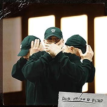 Taub, Stumm & Blind
