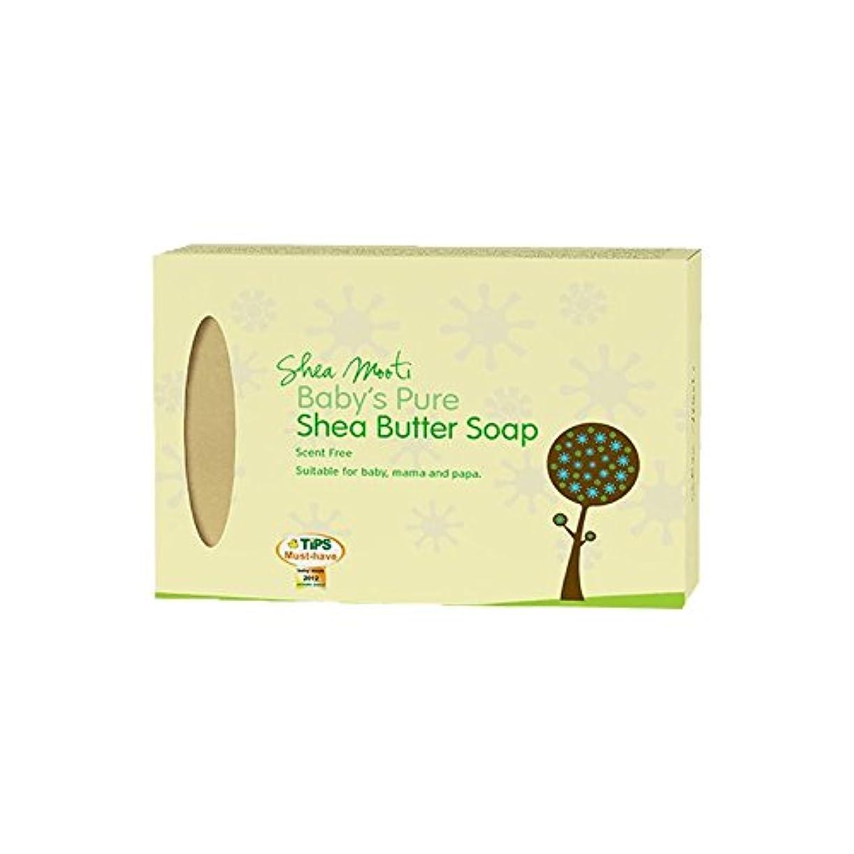 中断全体に排除するShea Mooti Baby's Pure Shea Butter Soap Unscented 250ml (Pack of 2) - シアバターMooti赤ちゃんの純粋なシアバターソープ無香250ミリリットル (x2) [並行輸入品]
