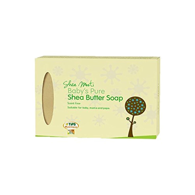 病者プラカードレーニン主義Shea Mooti Baby's Pure Shea Butter Soap Unscented 250ml (Pack of 2) - シアバターMooti赤ちゃんの純粋なシアバターソープ無香250ミリリットル (x2) [並行輸入品]