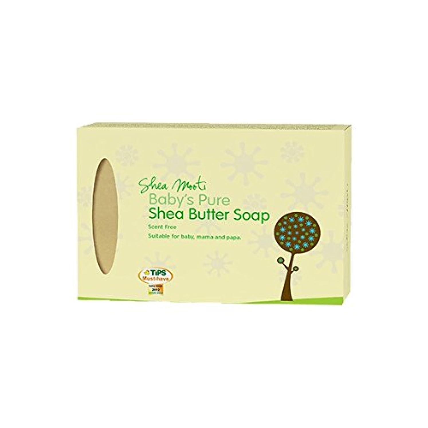 白鳥言うまでもなくバルセロナShea Mooti Baby's Pure Shea Butter Soap Unscented 250ml (Pack of 2) - シアバターMooti赤ちゃんの純粋なシアバターソープ無香250ミリリットル (x2) [並行輸入品]