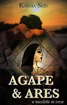 Agape and Ares