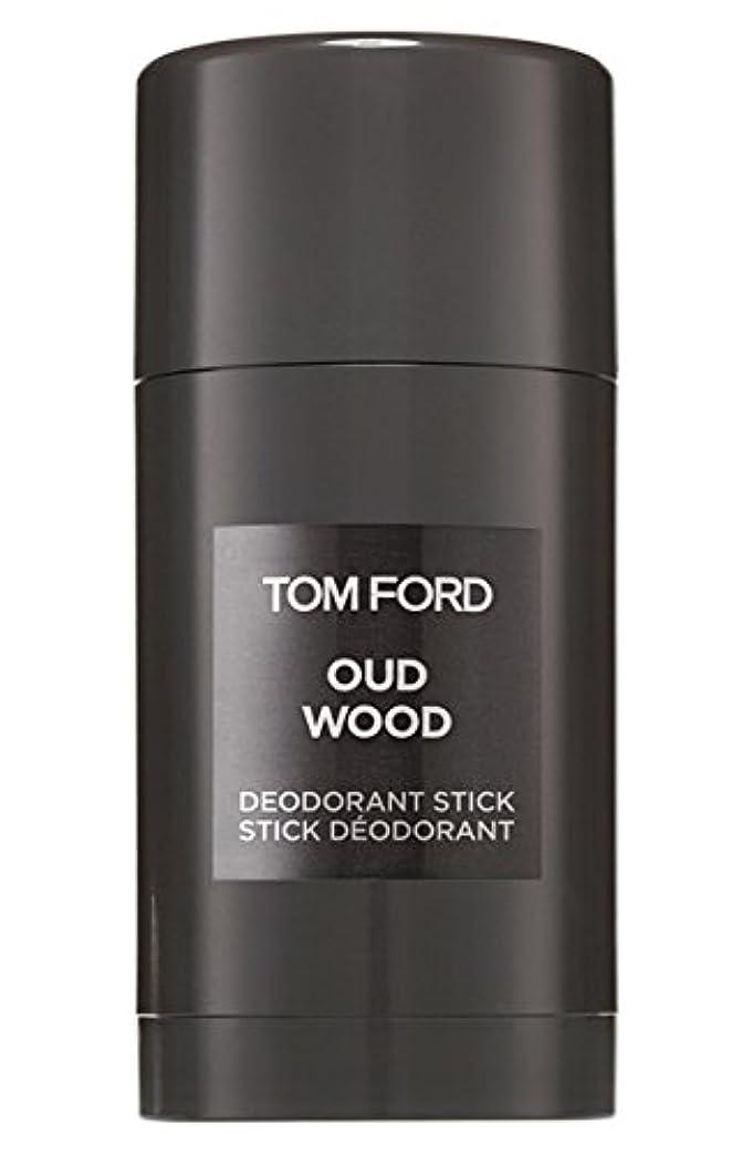 Tom Ford Private Blend 'Oud Wood' (トムフォード プライベートブレンド オードウッド) 2.5 oz (75ml) Deodorant Stick (デオドラント スティック)