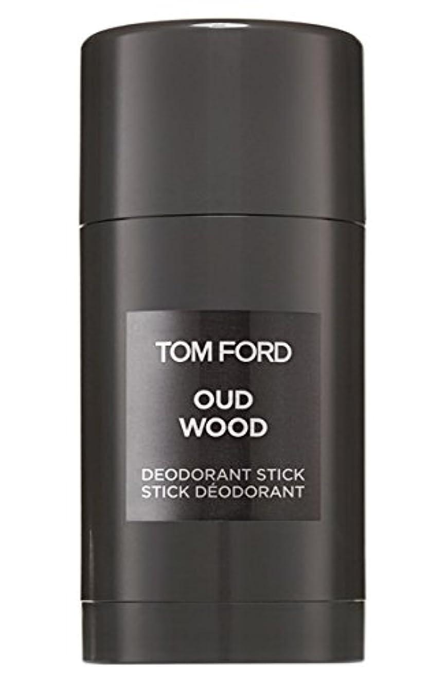効率的ライド火曜日Tom Ford Private Blend 'Oud Wood' (トムフォード プライベートブレンド オードウッド) 2.5 oz (75ml) Deodorant Stick (デオドラント スティック)