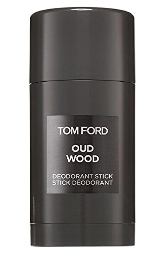 理容師必要としている葡萄Tom Ford Private Blend 'Oud Wood' (トムフォード プライベートブレンド オードウッド) 2.5 oz (75ml) Deodorant Stick (デオドラント スティック)