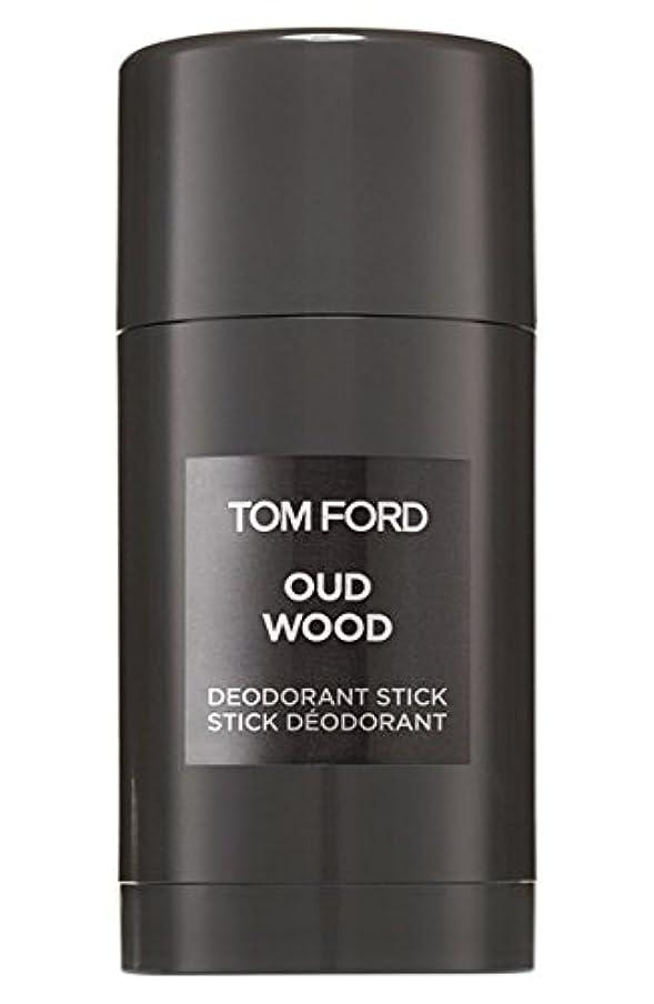 浸漬プリーツ話をするTom Ford Private Blend 'Oud Wood' (トムフォード プライベートブレンド オードウッド) 2.5 oz (75ml) Deodorant Stick (デオドラント スティック)
