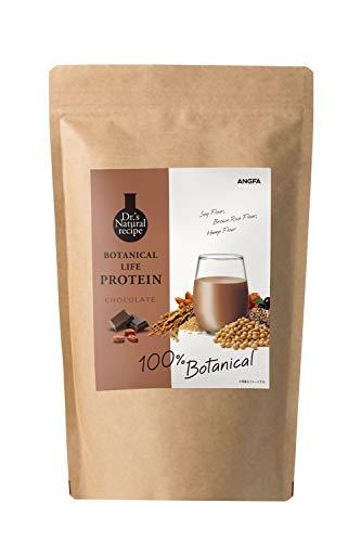 アンファー (ANGFA) ボタニカルライフ プロテイン (チョコレート味) ソイプロテイン ダイエット おきかえ 美容 女性用 [無添加/植物性/低糖質/低脂質/低カロリー/大豆 ソイ/ドクターズナチュラルレシピ ] 375g