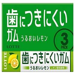 ロッテ フリーゾーンガム 歯につきにくいガム レモン 3P×10個入×(2ケース)