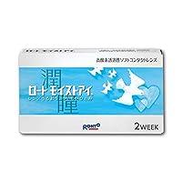 ロート モイストアイ 【BC】8.6【PWR】-2.25 1箱6枚入り