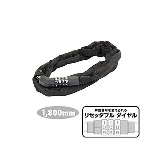 GIZA PRODUCTS(ギザプロダクツ) WL427 チェーンロック 1,800mm チェーン ブラック LKW27900