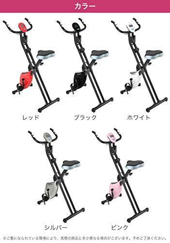 ピュアライズ『フィットネスバイク』
