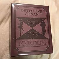 名探偵コナン ブック型メモ帳