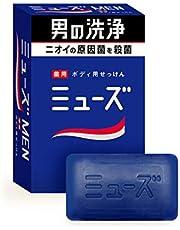 【医薬部外品】ミューズ メン 固形 ボディ 手洗い 使用可能 除菌 殺菌 石鹸 135g
