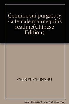 Paperback Lian Yu [Chinese] Book