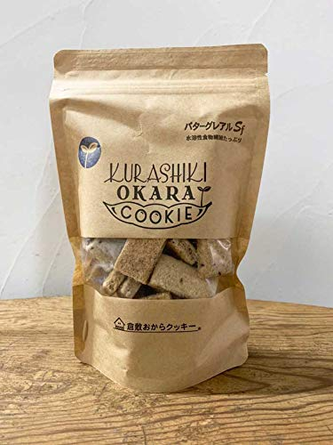 バターグレアル 1袋(160g) 倉敷おからクッキー たんぱく質・食物繊維たっぷりの国産大豆生おから 10種類の穀物を配合した栄養たっぷりのバター仕様クッキー