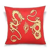 Funda de almohada decorativa cuadrada con diseño de dragón chino, Yin Yang, color rojo, funda de almohada para sofá cama, doble cara, 45,7 x 45,7 cm