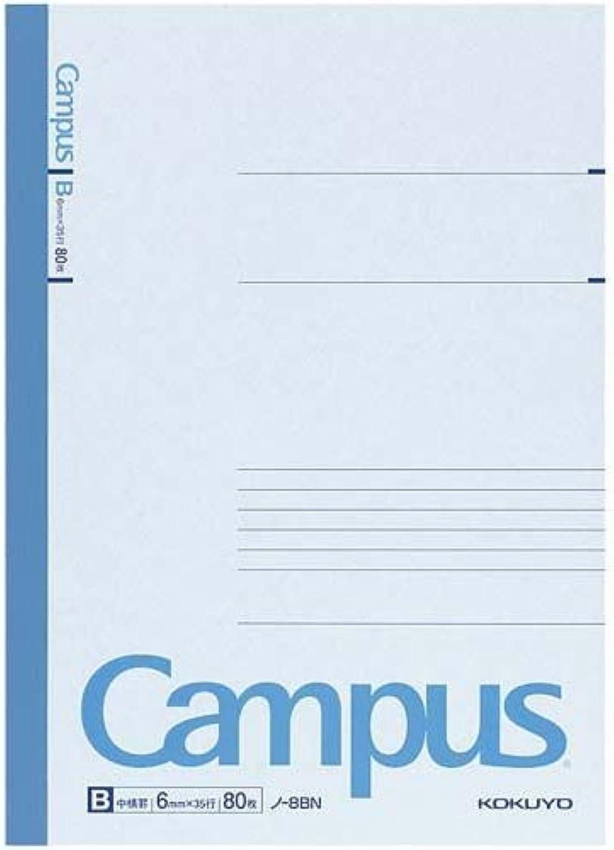 Kokuyo Campus Notebook 5 5 5 Stück, Semi B5 (17,8 x 24,9 cm) – Medium Rule (0,6 cm) – 35 Zeilen x 80 Blatt B003ZYU9TU   Um Sowohl Die Qualität Der Zähigkeit Und Härte  5bdec8
