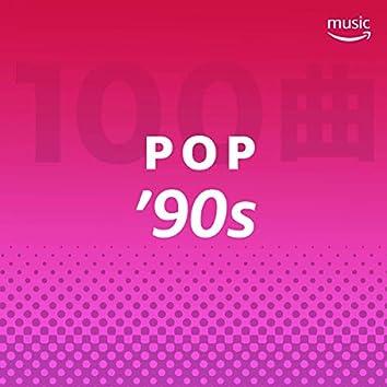 90年代 ポップス 100曲