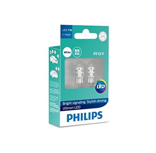 フィリップス ポジションランプ LED T10 6000K 50lm 12V 0.6W アルティノン LEDシリーズ 2個入り PHILIPS U...