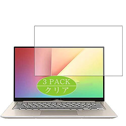 """Vaxson 3 Stück Schutzfolie kompatibel mit ASUS VivoBook S13 S330UA 2018 13.3"""", Displayschutzfolie Bildschirmschutz Blasenfreies [nicht Panzerglas]"""