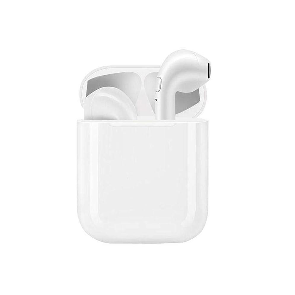 ボード衝突するホールドオールI9s tws ワイヤレス ミニ イヤホン バイノーラル ステレオ 4.2 Bluetoothヘッドセット