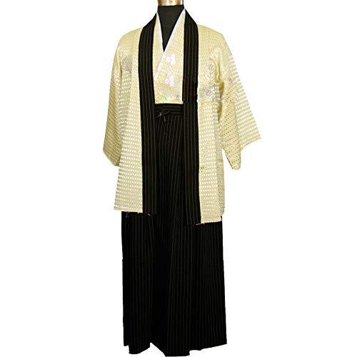 SYXYSM Trajes De Época Japones Kimono Hombre Vestido Tradicional Japonés Yukata Masculino Etapa De La Danza De Los Hombres Samurai Ropa (Color : Picture Color, Size : S)