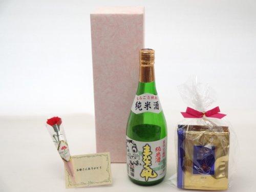 母の日 日本酒セット 挽き立て珈琲(ドリップパック5パック)(秋田銘醸 まなぐ凧 純米酒 720ml(秋田県)) 母の日カード お母さんありがとうカ