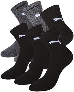 unisex cortos Calcetines de deporte con Terry única 6er manada Colour negro/Colour gris - Colour gris/200 207-39/42