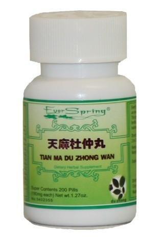 Ever Spring Tian Ma Du Zhong Wan Traditional Herbal Formula Pills / N121 (天麻杜仲丸)