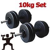 Generic 10 kg juego de mancuernas de entrenamiento levantamiento de peso para ejercicios de Fitness entrenamiento bíceps