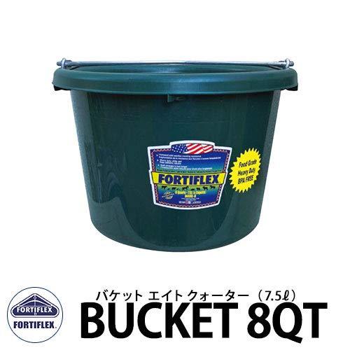 FORTIFLEX バケツ8QT 容量7.5L カラーバケツ Hunter Green BPA Free DIY 工具 アメリカ製