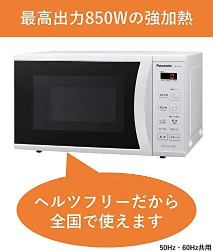 【セット買い】パナソニック 単機能電子レンジ 22L ターンテーブル ヘルツフリー NE-E22A3-W & パナソニック 炊飯器 5.5合 IH式 SR-FE109-K