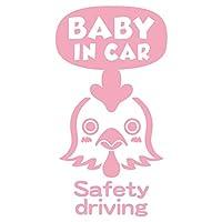 imoninn BABY in car ステッカー 【パッケージ版】 No.69 ニワトリさん (ピンク色)