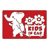 imoninn KIDS in car ステッカー 【マグネットタイプ】 No.76 花屋のゾウさん (赤色)
